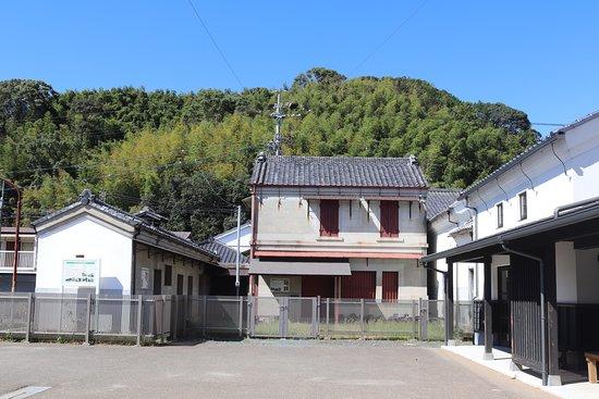 Yamatake no Kura