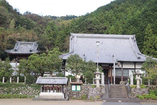 Fujieda, Nhật Bản: 光泰寺