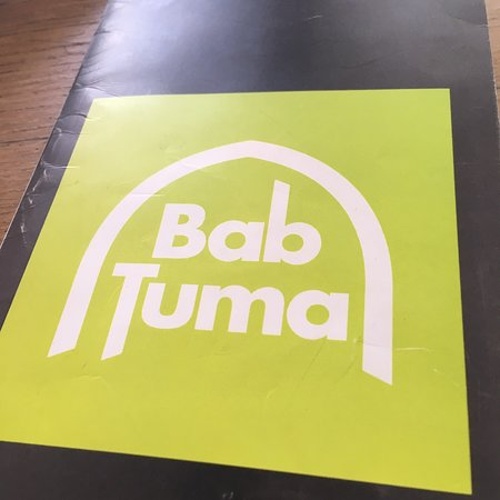 Bab Tuma รูปภาพ