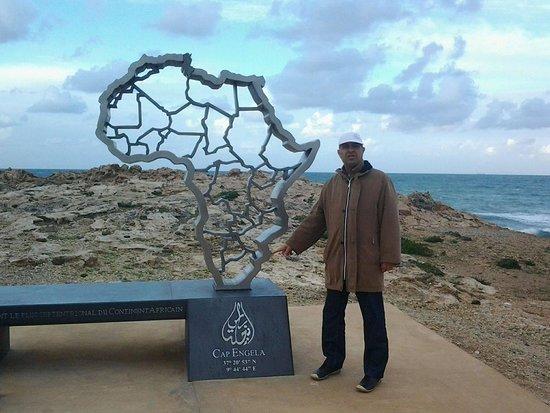 Jamel Arfaoui