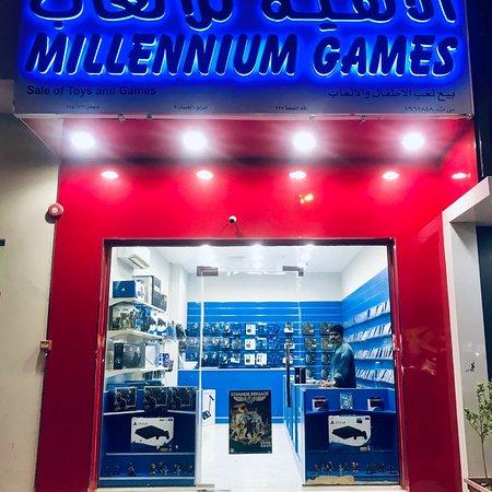 Al Mussanah, Ομάν: Millennium Games Shop Sohar