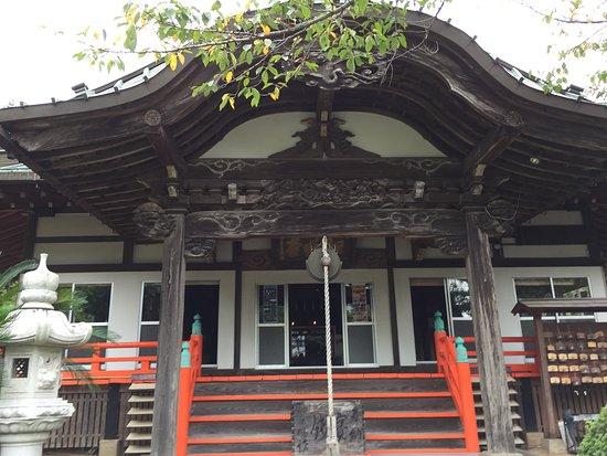 Tako-machi ภาพถ่าย
