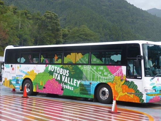 Takamatsu, Jepang: バス全景