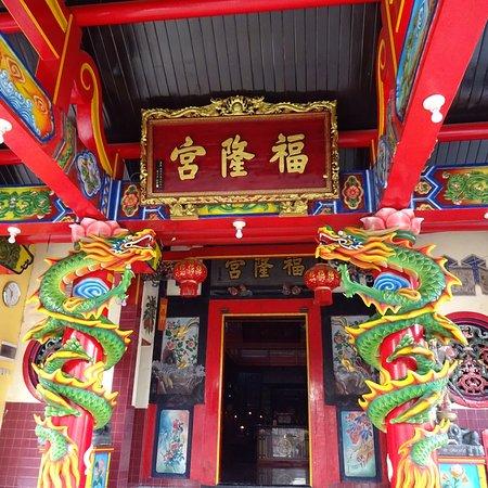 Gedung Tri Dharma