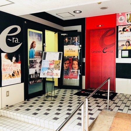 Cinema E-ra