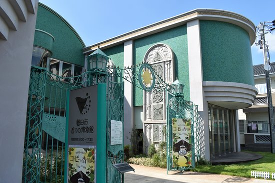 The Museum of Fragrance, Iwata