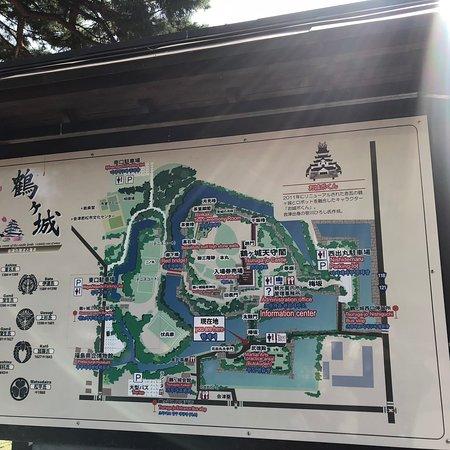 Tsuruga Castle: photo1.jpg