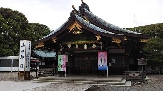 Masumida Shrine