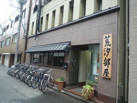 Arashio Beya