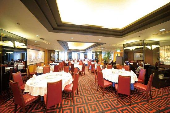 Chungking Chinese Szechwan Restaurant