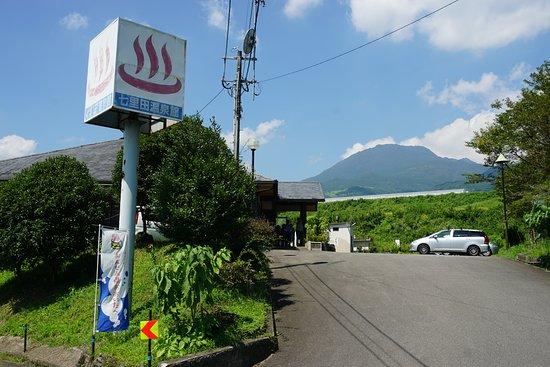 Shichirida Onsen Shitayu