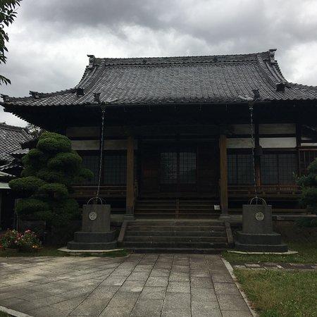 Ota, Japan: 延命寺