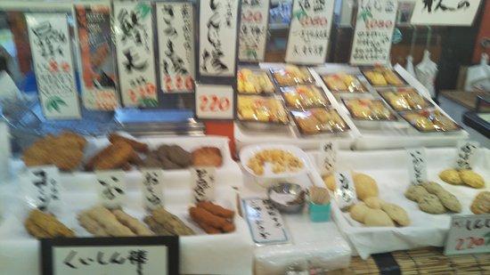 Yaizu Sakana Center: 焼津さかなセンター