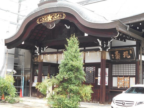 Kyoto Grand Shrine