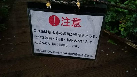Shiratani Unsuikyo Valley: FB_IMG_1539439134222_large.jpg