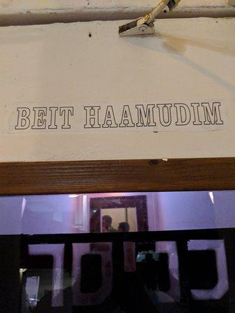 Beit HaAmudim