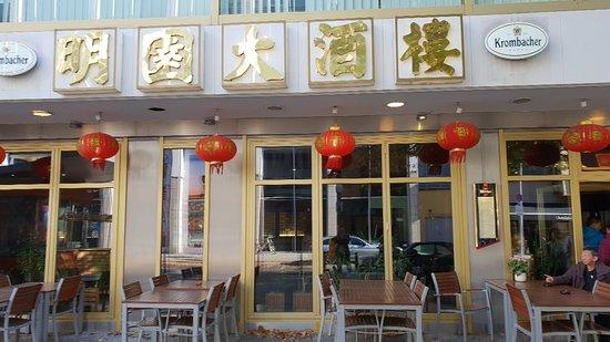 Dschingis Khan: The restaurant