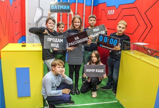 Chaykovskiy, Russia: Команда