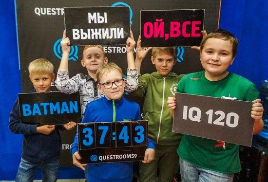 Chaykovskiy, Russland: Команды
