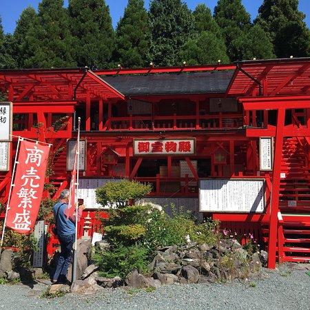 Minamiaso-mura, Japan: 宝くじ高額当選祈願にやってきた!熊本南阿蘇村にある宝来宝来神社。2種類の宝くじを持参してお参りです。