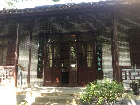 Zhang Jian Memorial
