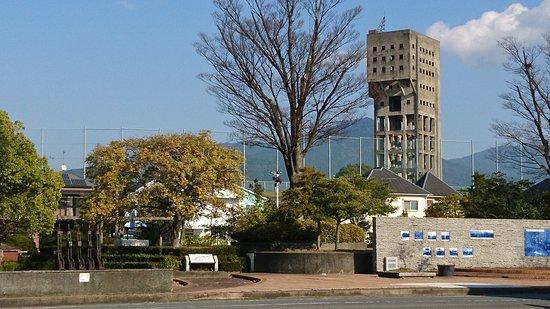 Shimetetsudo Memorial Park