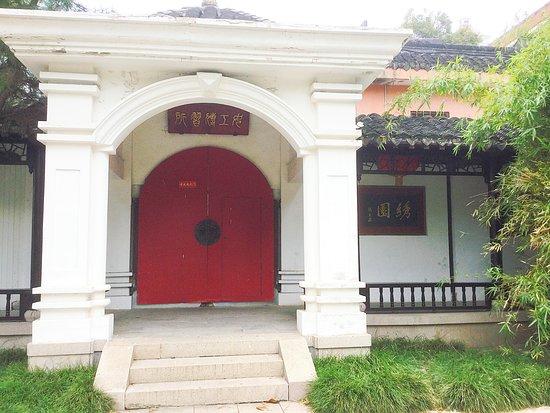 ShenShou YiShuGuan