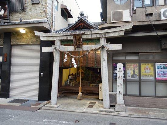 Yakusojinshi