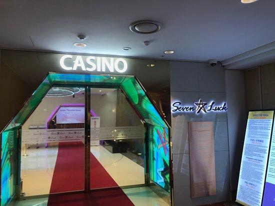 釜山のカジノ