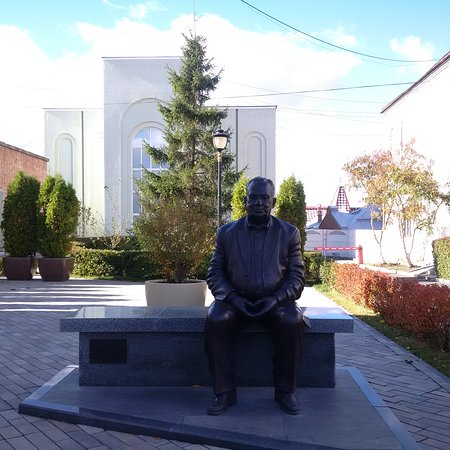 Museum of Eldar Ryazanov