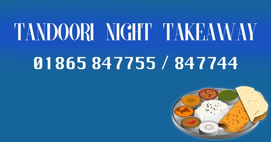 Kidlington, UK: tandoori night banner