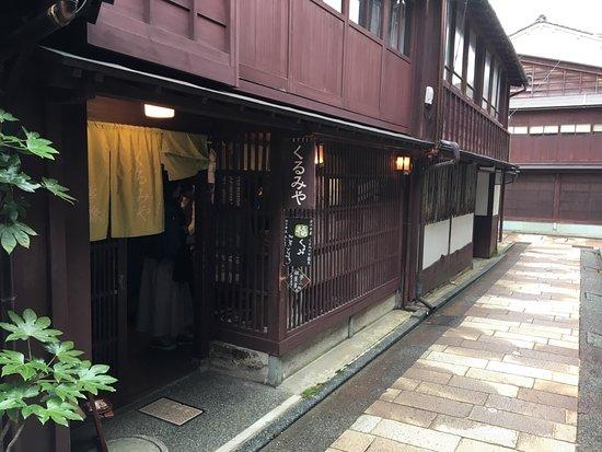 Kurumiya