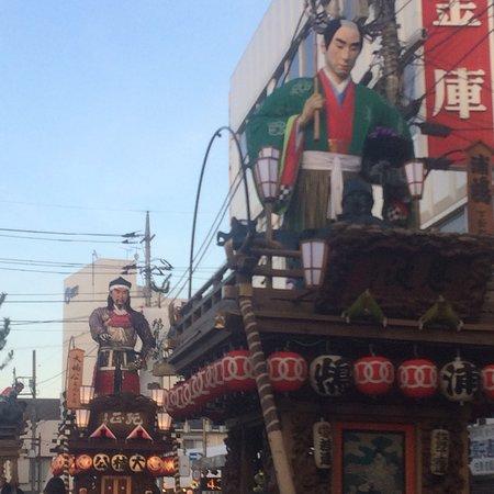 Katori, Япония: photo7.jpg