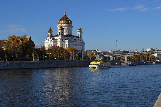 Bersenevskaya Embankment