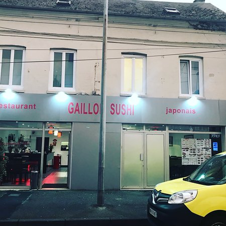 Gaillon, France: photo0.jpg