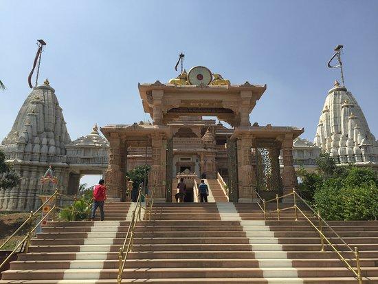 Shri Dharmachakra Prabhav Tirth