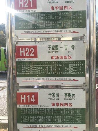 H14 Bus Fahrplan