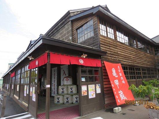 Tanaka Sake Brewery Kikkogura