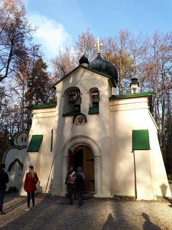 Abramtsevo, Rusia: Церковь (действующая)