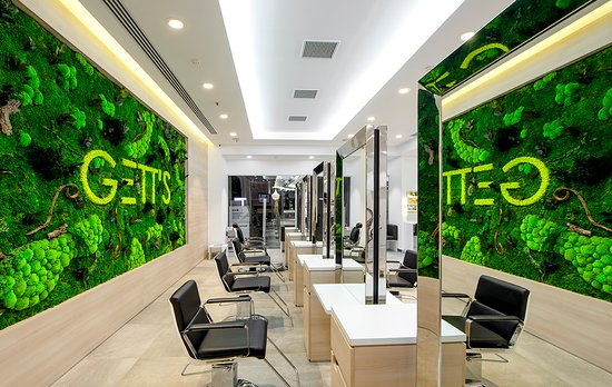 GETT'S Color Bar - Salon Bucuresti Mall Vitan