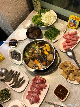 Changhua, Taiwan: 淡水碼頭火鍋店(彰化店)
