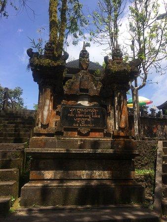 сам храм Лемпуянг