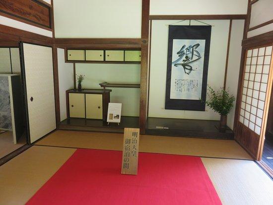 Chofu Mori Residence: 明治天皇の滞在された部屋