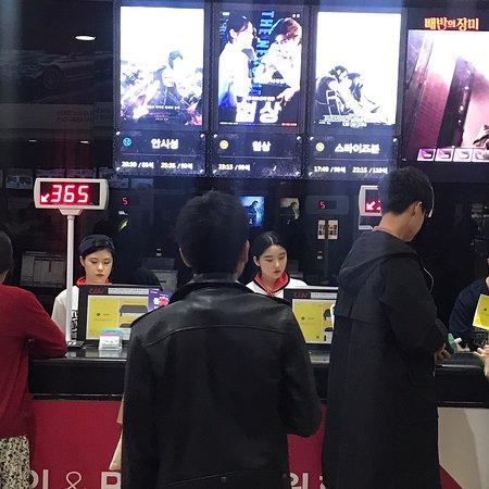 Lotte Cinema Songtan
