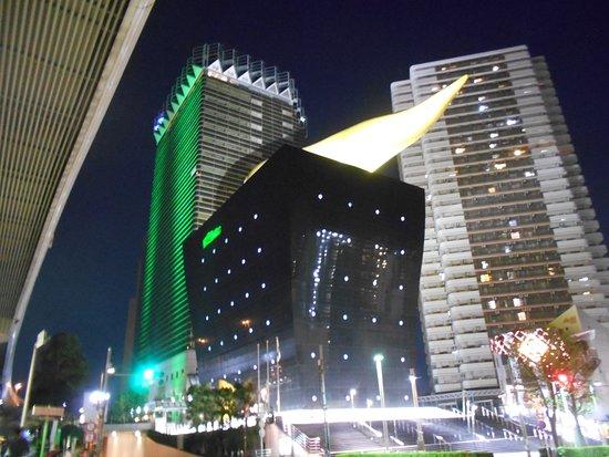 Azumabashi, اليابان: ビルの夜景
