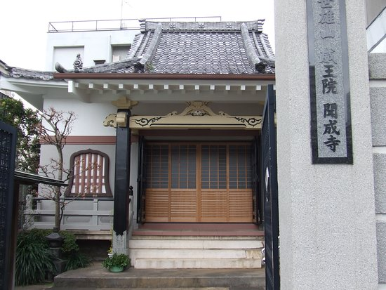 Monjo-ji Temple