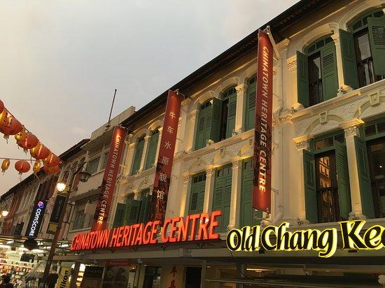 ศูนย์มรดกไชนาทาวน์: Chinatown Heritage Centre
