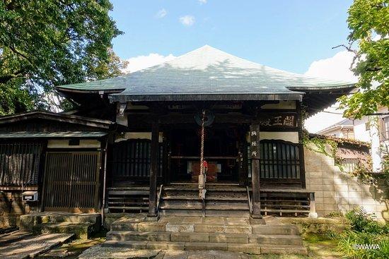 Kyogaku-in