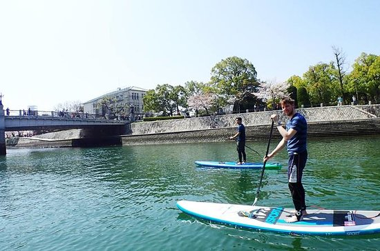 SUPER:EXCLUSIVE TOURを利用して広島市を探索する