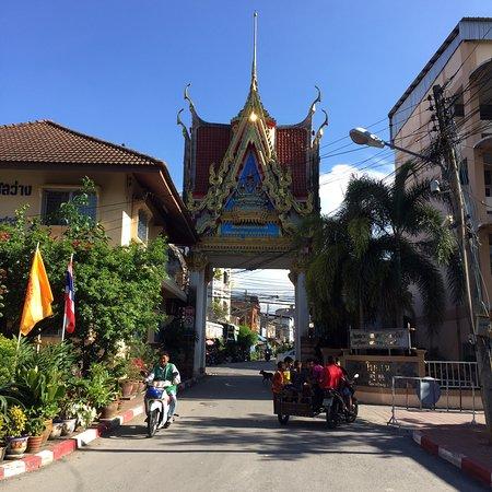 Wat Hat Yai Nai: photo5.jpg